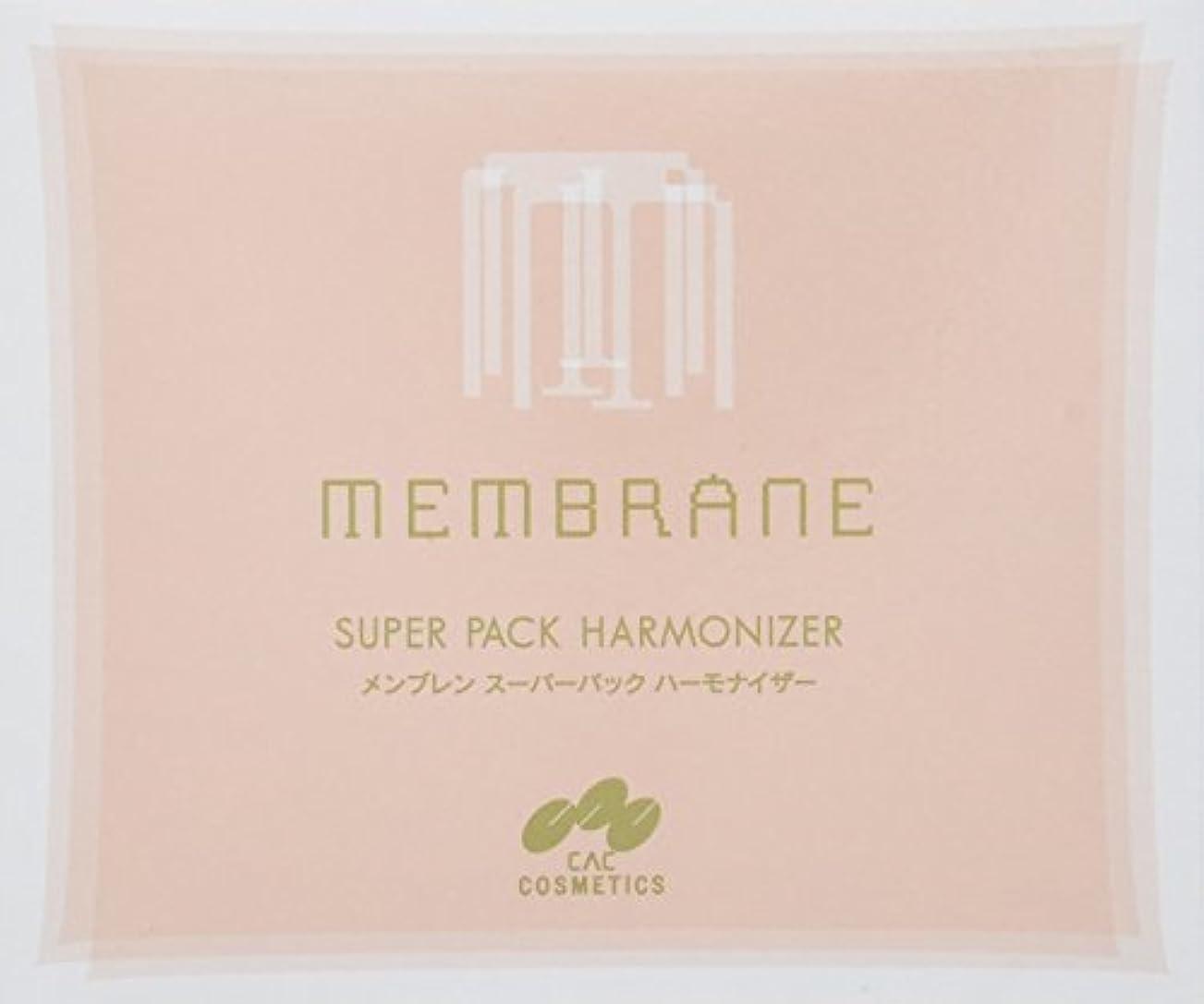 綺麗なスマッシュ欠員CAC メンブレン スーパーパックハーモナイザー 5ml x 30包