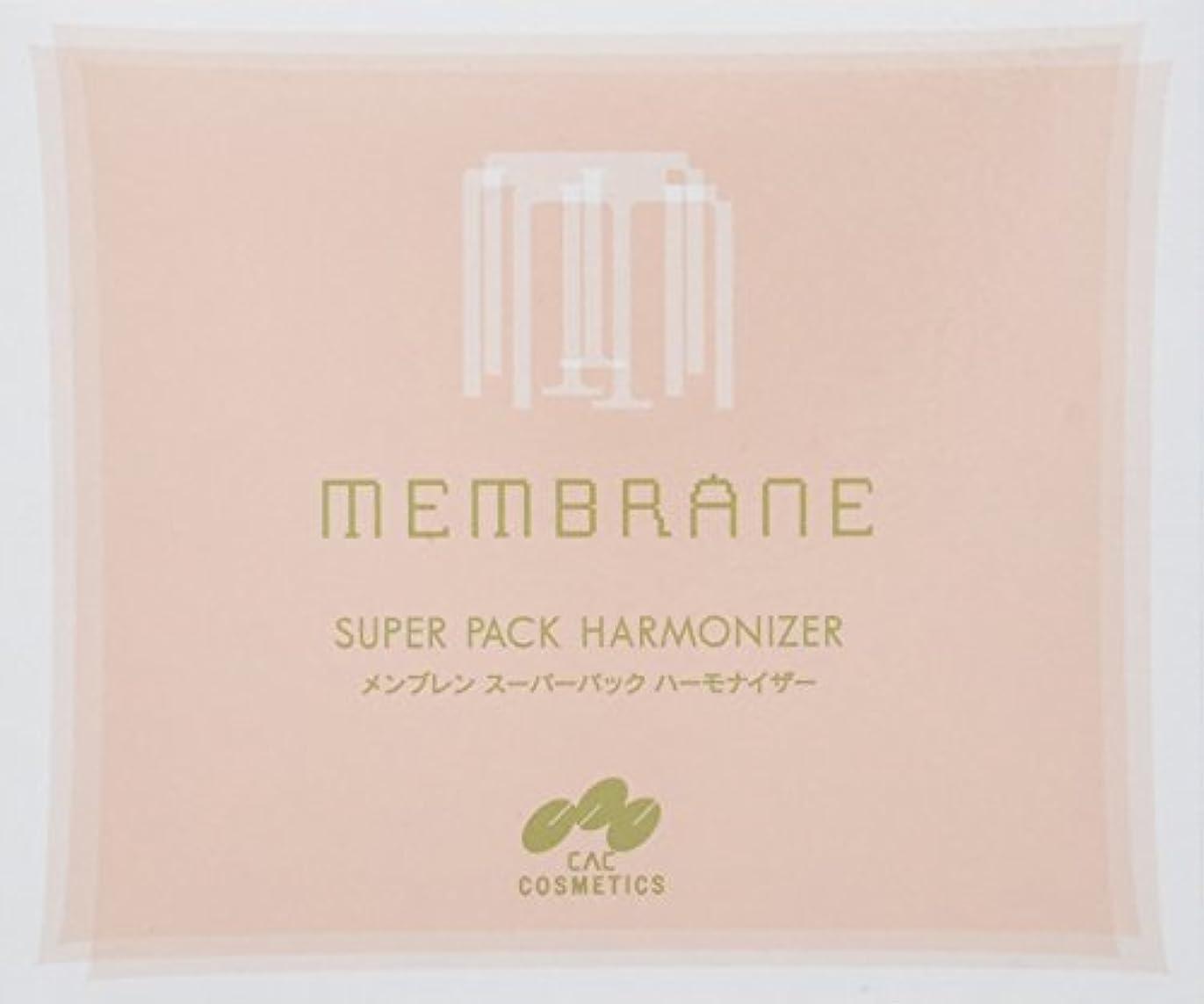 柔和頼むハンディCAC メンブレン スーパーパックハーモナイザー 5ml x 30包