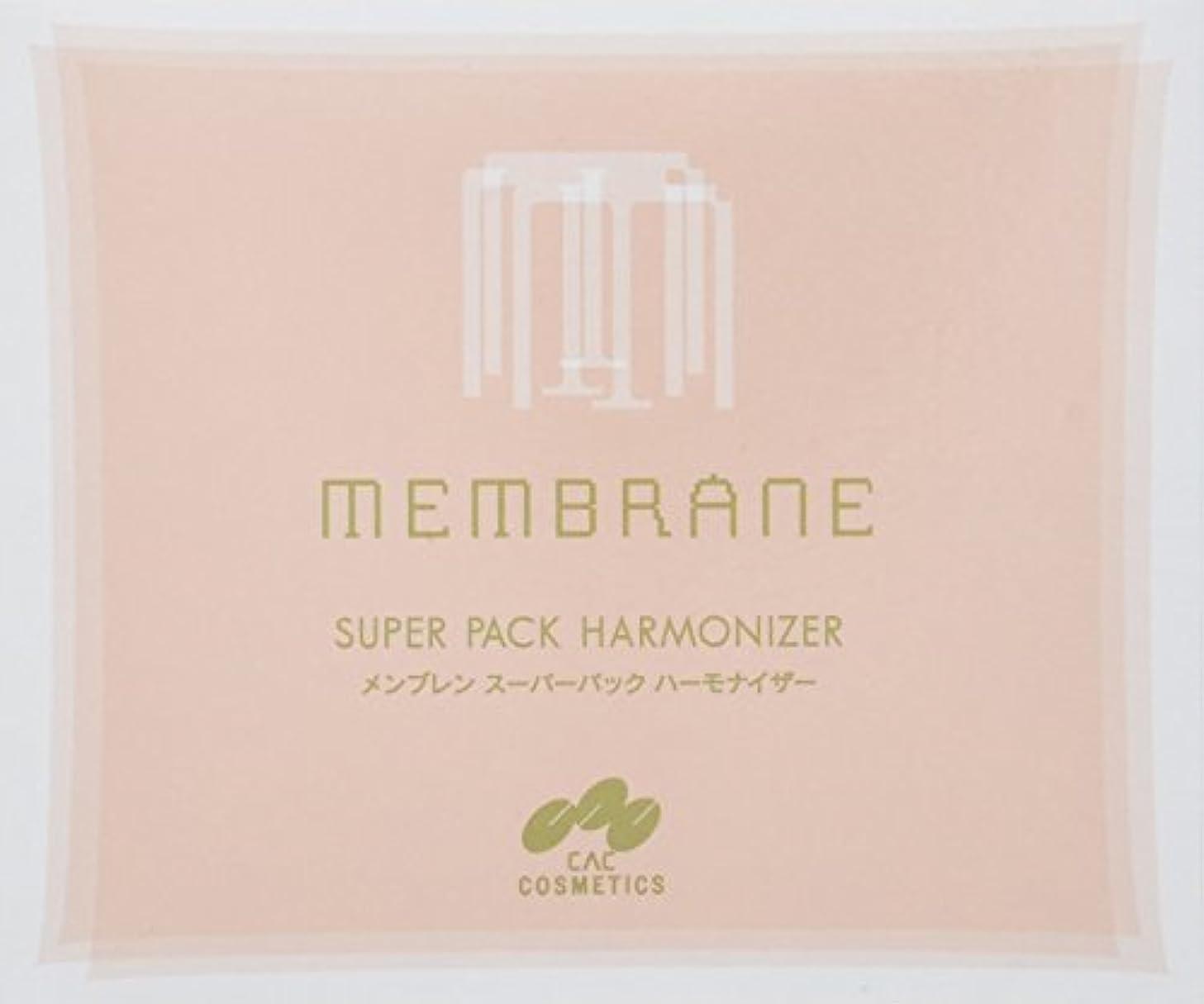 メカニッククマノミコショウCAC メンブレン スーパーパックハーモナイザー 5ml x 30包