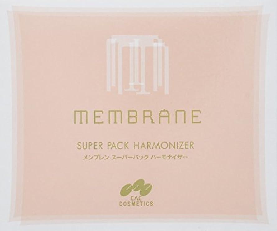 レンジピアノパークCAC メンブレン スーパーパックハーモナイザー 5ml x 30包