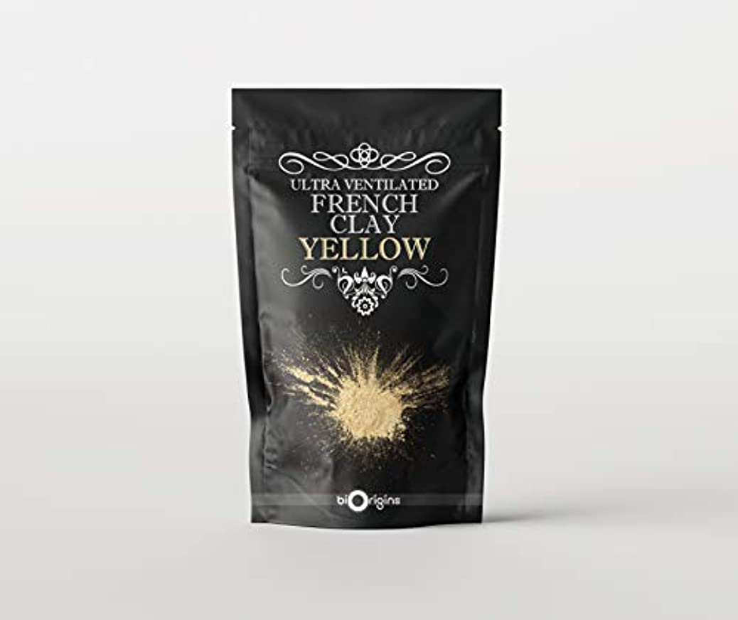 反映するすり群がるYellow Ultra Ventilated French Clay - 500g