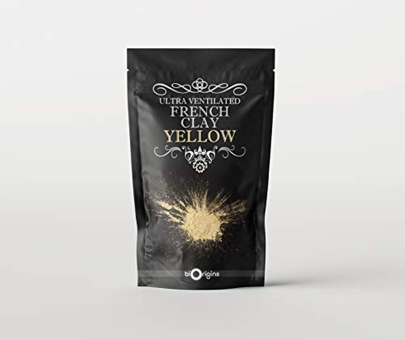 作曲家信じる息子Yellow Ultra Ventilated French Clay - 500g