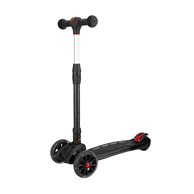 子供用スクーターフラッシュ三輪折りたたみ折りたたみスクーターバランスカーマルチカラーオプション ( Color : Black )