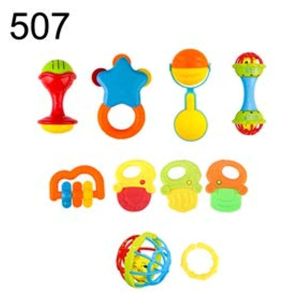 ジャニスディスカウント自分の力ですべてをするLeSharp ベビー用おもちゃ 7/8/10個 ベビー用ガラガラ おもちゃ 歯のシェーカー 新生児 幼児 ハンドグリップベル - 8個 10pcs LeSharp