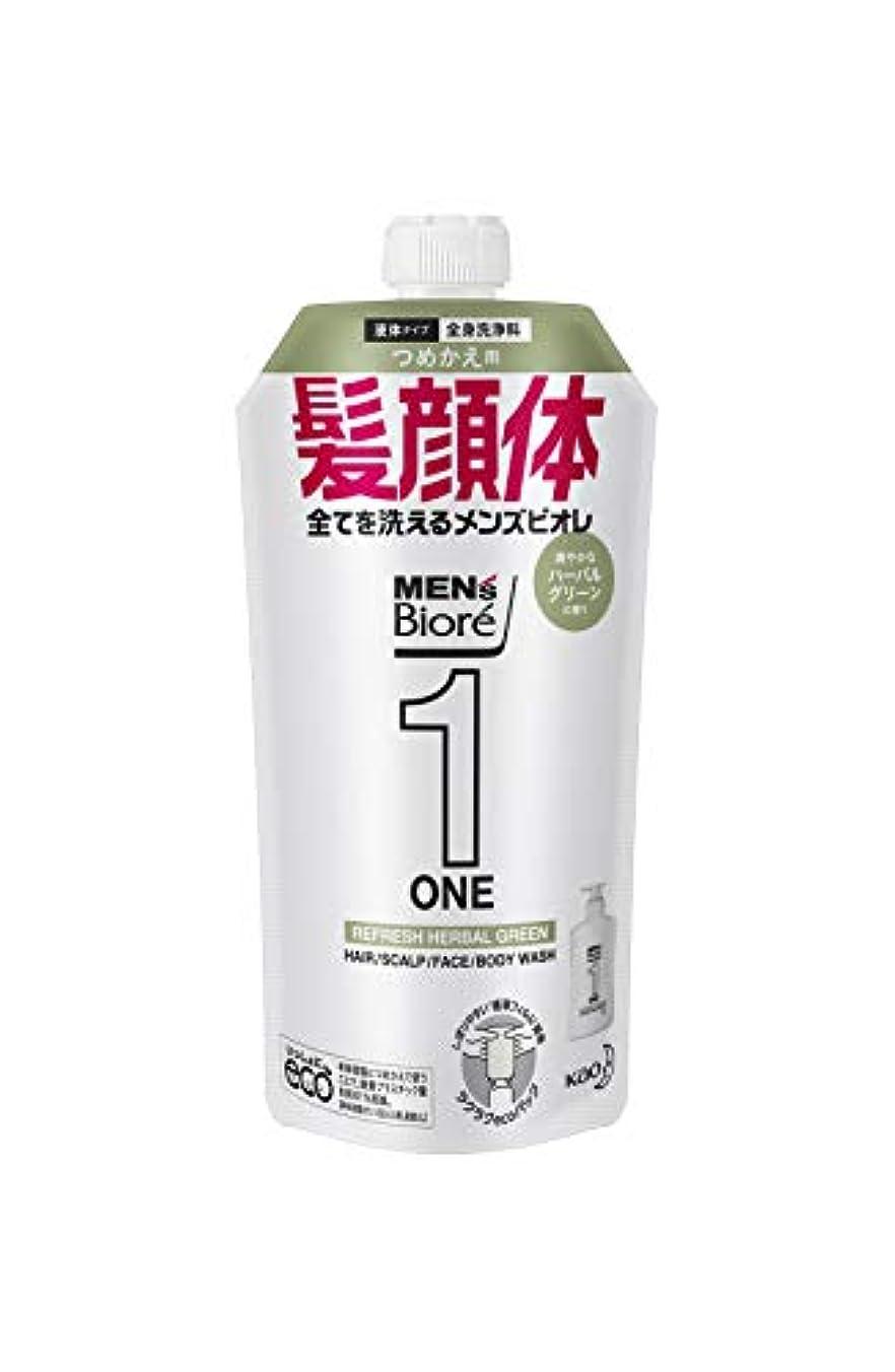 ドールアマゾンジャングル医療過誤メンズビオレワン オールインワン 全身洗浄料 爽やかなハーバルグリーンの香り つめかえ用 340ml