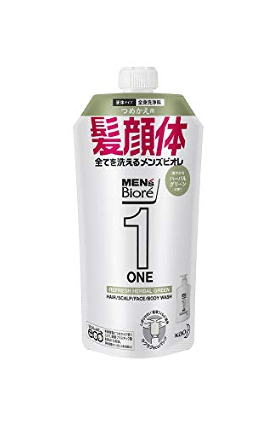 廃棄するマンハッタンゴールメンズビオレワン オールインワン 全身洗浄料 爽やかなハーバルグリーンの香り つめかえ用 340ml