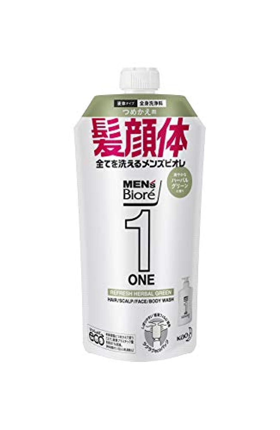 おとこエスカレーターテセウスメンズビオレワン オールインワン 全身洗浄料 爽やかなハーバルグリーンの香り つめかえ用 340ml