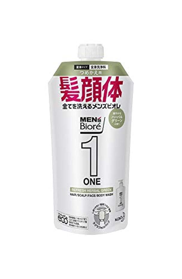 ラッシュれる確認するメンズビオレワン オールインワン 全身洗浄料 爽やかなハーバルグリーンの香り つめかえ用 340ml