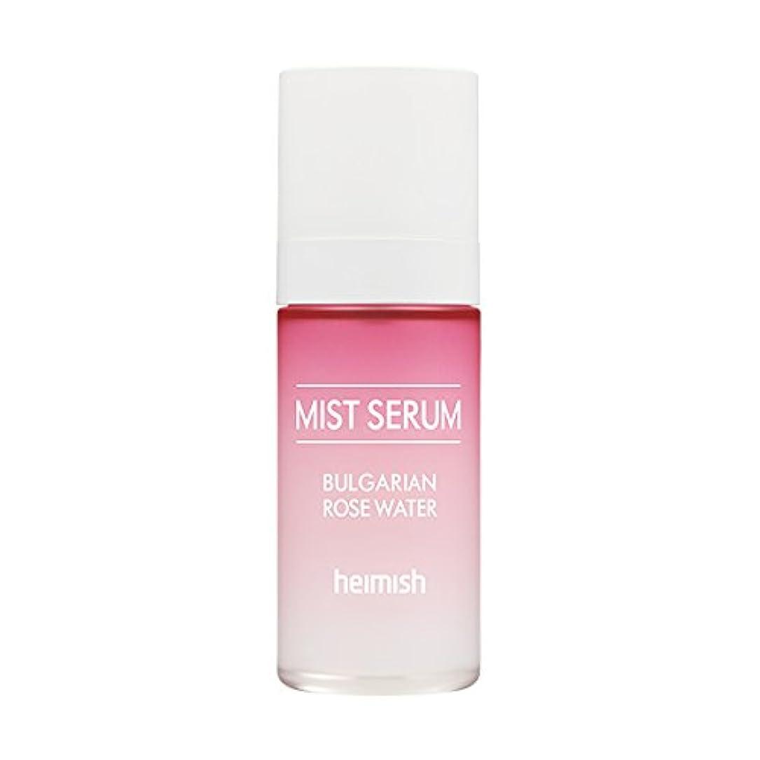 死んでいる謝罪スリッパheimish Bulgarian Rose Water Mist Serum 55ml/ヘイミッシュ ブルガリアン ローズ ウォーター ミスト セラム 55ml [並行輸入品]