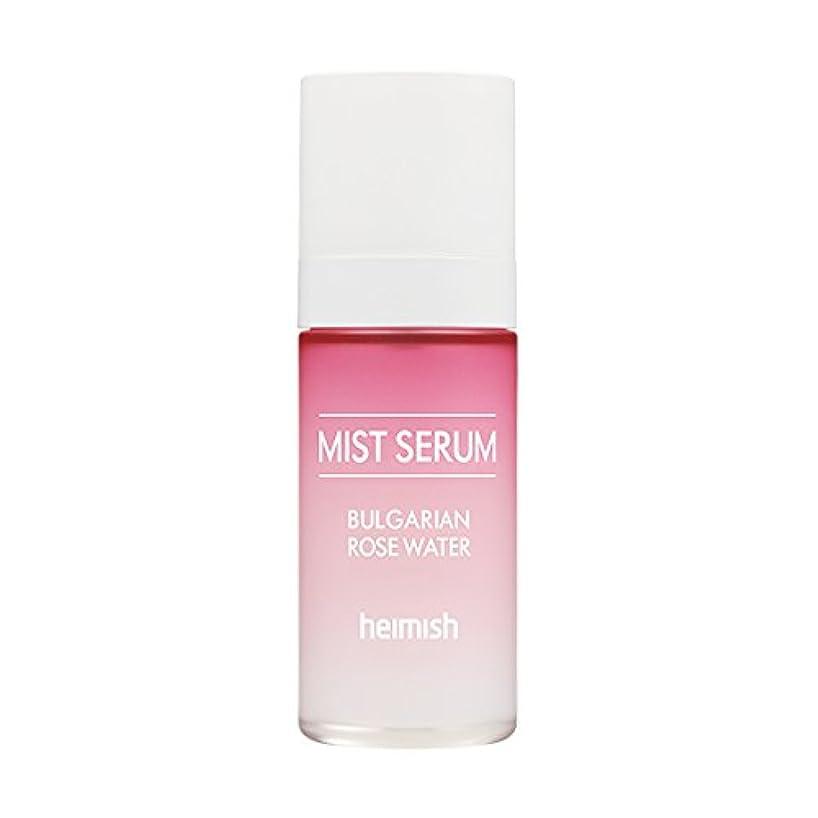 プット計算する出身地heimish Bulgarian Rose Water Mist Serum 55ml/ヘイミッシュ ブルガリアン ローズ ウォーター ミスト セラム 55ml [並行輸入品]