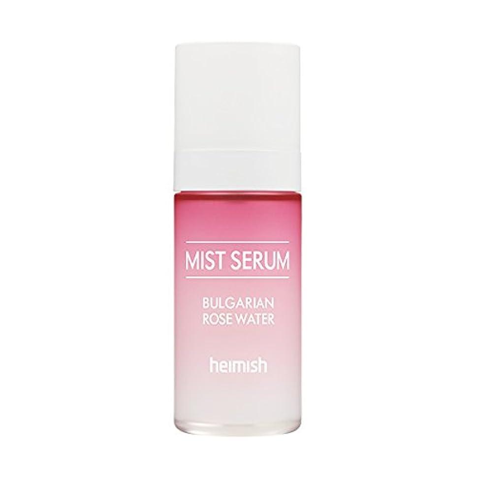 退屈キャプテンブライコンピューターゲームをプレイするheimish Bulgarian Rose Water Mist Serum 55ml/ヘイミッシュ ブルガリアン ローズ ウォーター ミスト セラム 55ml [並行輸入品]