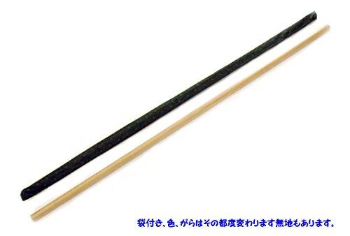 武道具ショップ 杖 4.2尺  棒杖道 杖術 国産白樫 古武道 日本武術