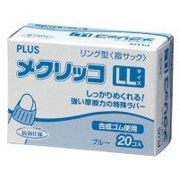 PLUS メクリッコ LL ブルー 1箱(20個)