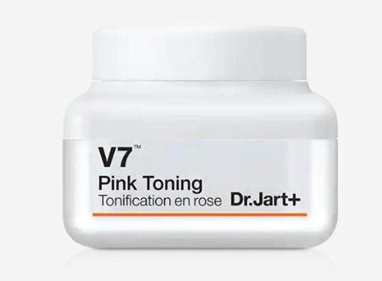有望失業者着服[Dr.Jart+] V7 Pink Tonng 50ml /ブイセブン ピンク トーニング 50ml [並行輸入品]