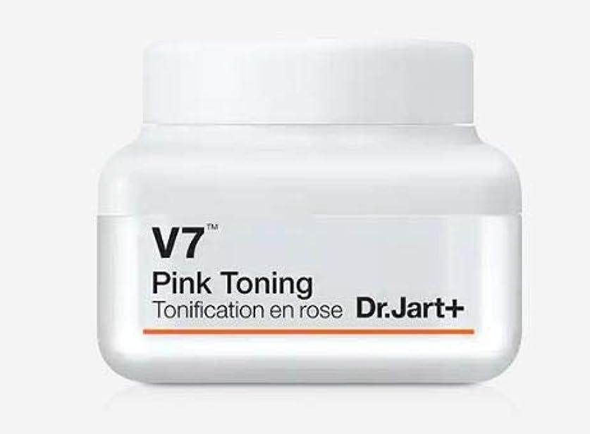 ロードハウスの量コスト[Dr.Jart+] V7 Pink Tonng 50ml /ブイセブン ピンク トーニング 50ml [並行輸入品]