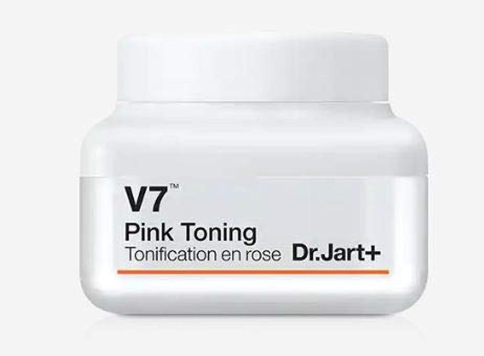 うるさい絶え間ない雑草[Dr.Jart+] V7 Pink Tonng 50ml /ブイセブン ピンク トーニング 50ml [並行輸入品]