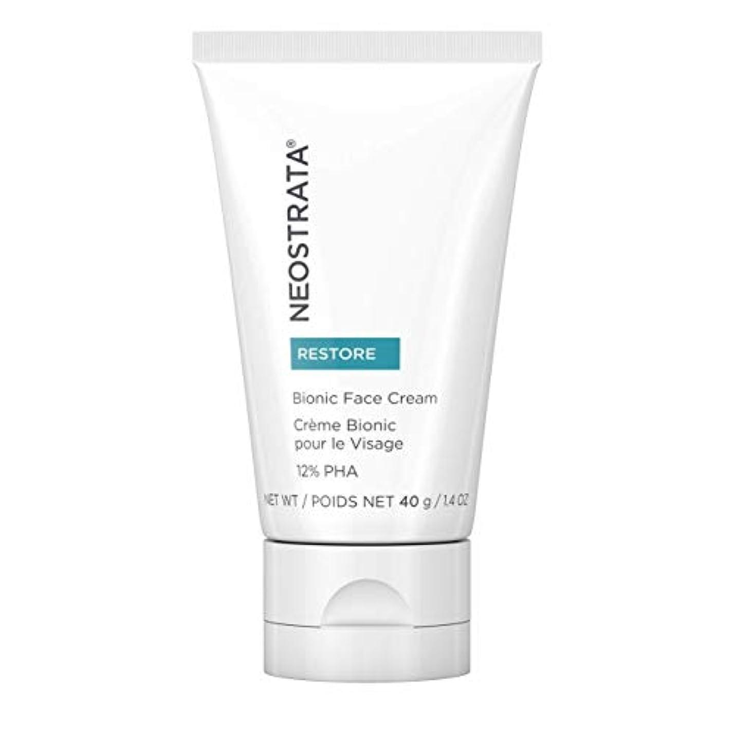 スムーズに迷惑侵入するネオストラータ Restore - Bionic Face Cream 12% PHA 14g/1.4oz並行輸入品