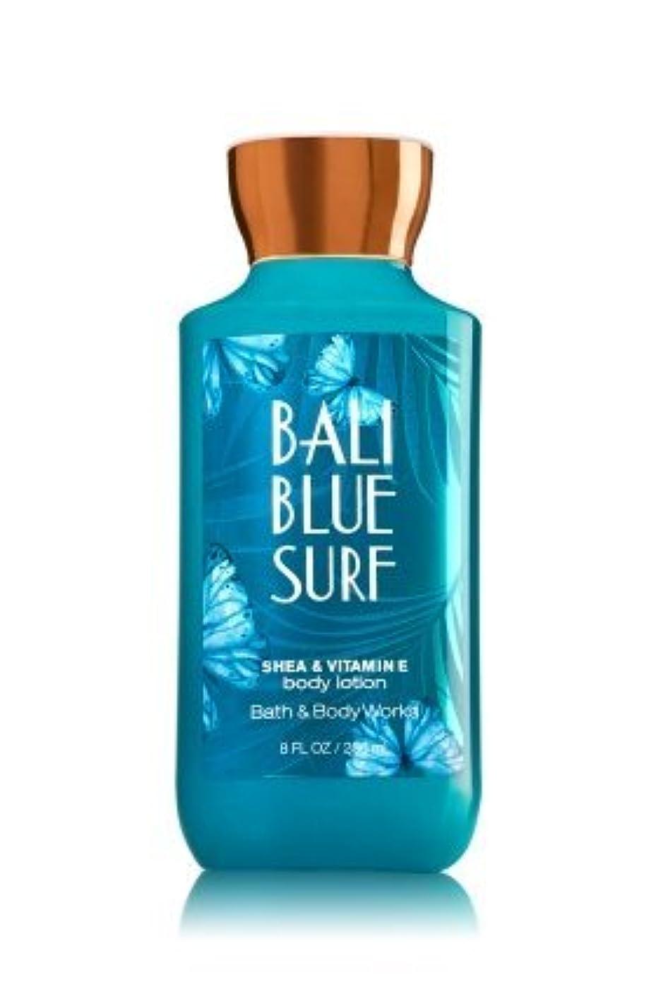 同等のコンプリートシンポジウム【Bath&Body Works/バス&ボディワークス】 ボディローション バリブルーサーフ Body Lotion Bali Blue Surf 8 fl oz / 236 mL [並行輸入品]