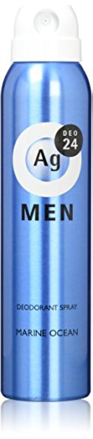 インフレーション低下散文エージーデオ24 メンズ デオドラントスプレー マリンオーシャンの香り 100g (医薬部外品)