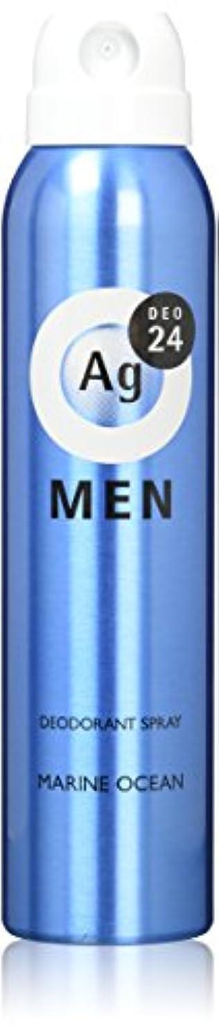 換気するジャグリング逃れるエージーデオ24 メンズ デオドラントスプレー マリンオーシャンの香り 100g (医薬部外品)