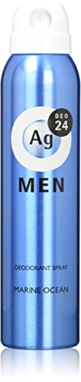 改修恩赦理想的にはエージーデオ24 メンズ デオドラントスプレー マリンオーシャンの香り 100g (医薬部外品)