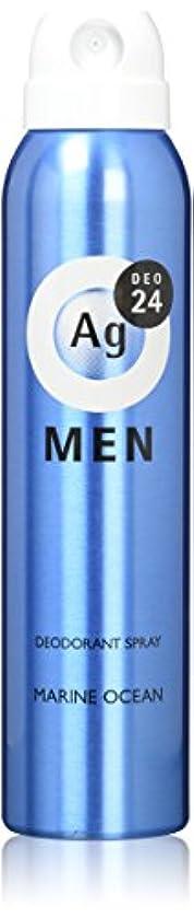 ブランドインターネットあまりにもエージーデオ24 メンズ デオドラントスプレー マリンオーシャンの香り 100g (医薬部外品)