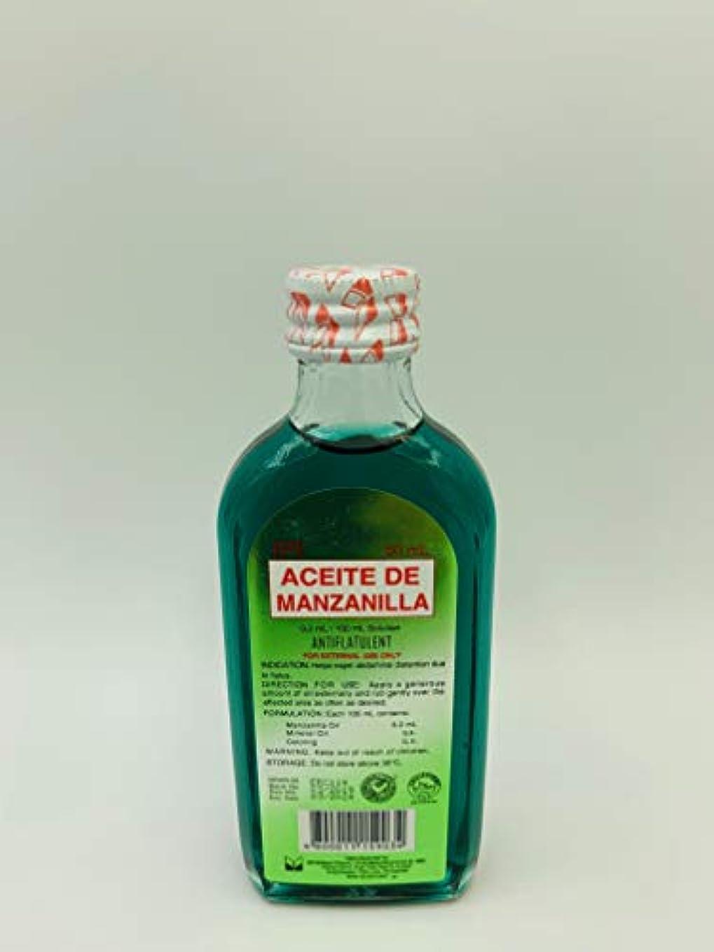 ばかげた繊維ACEITE DE MANZANILLA OIL 50ml【PHILIPPINES】アシーテ マッサージ オイル 50ml フィリピン