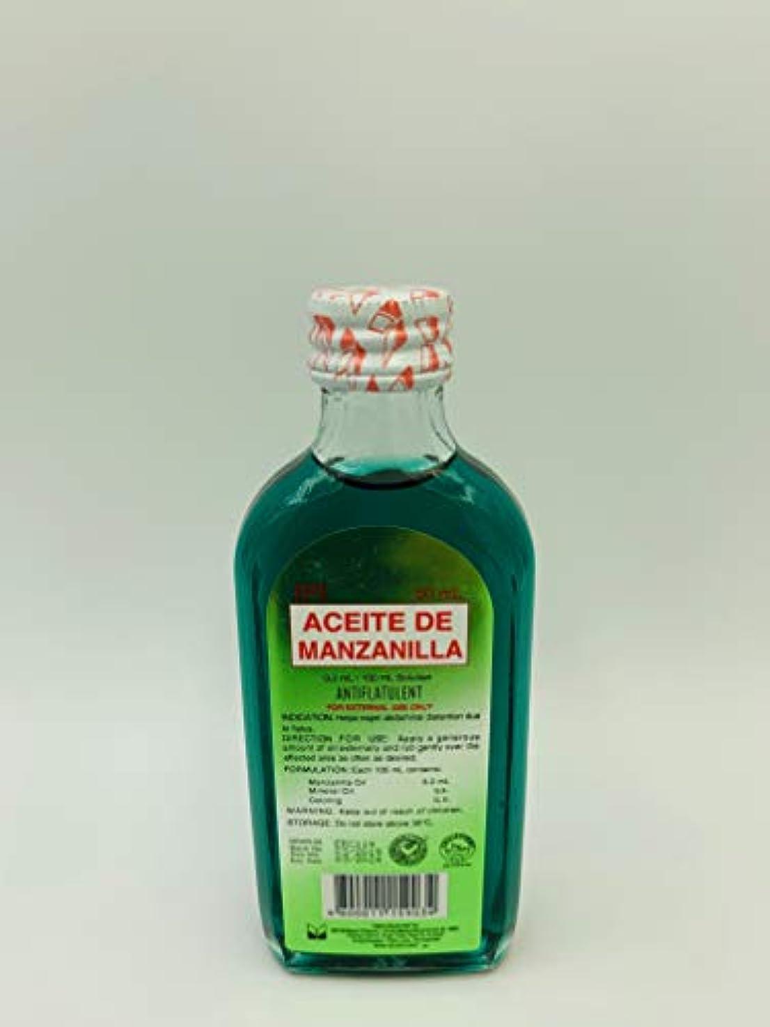 思いやり血色の良い不良品ACEITE DE MANZANILLA OIL 50ml【PHILIPPINES】アシーテ マッサージ オイル 50ml フィリピン