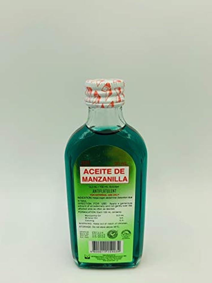 ビジター中に枕ACEITE DE MANZANILLA OIL 50ml【PHILIPPINES】アシーテ マッサージ オイル 50ml フィリピン
