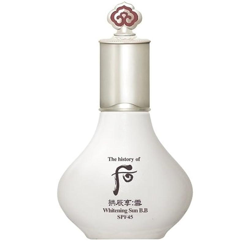 降伏オペラ宝The history of whoo Gongjinhyang Seol Whitening Sun BB SPF45 / PA+++ 40ml K-beauty[並行輸入品]