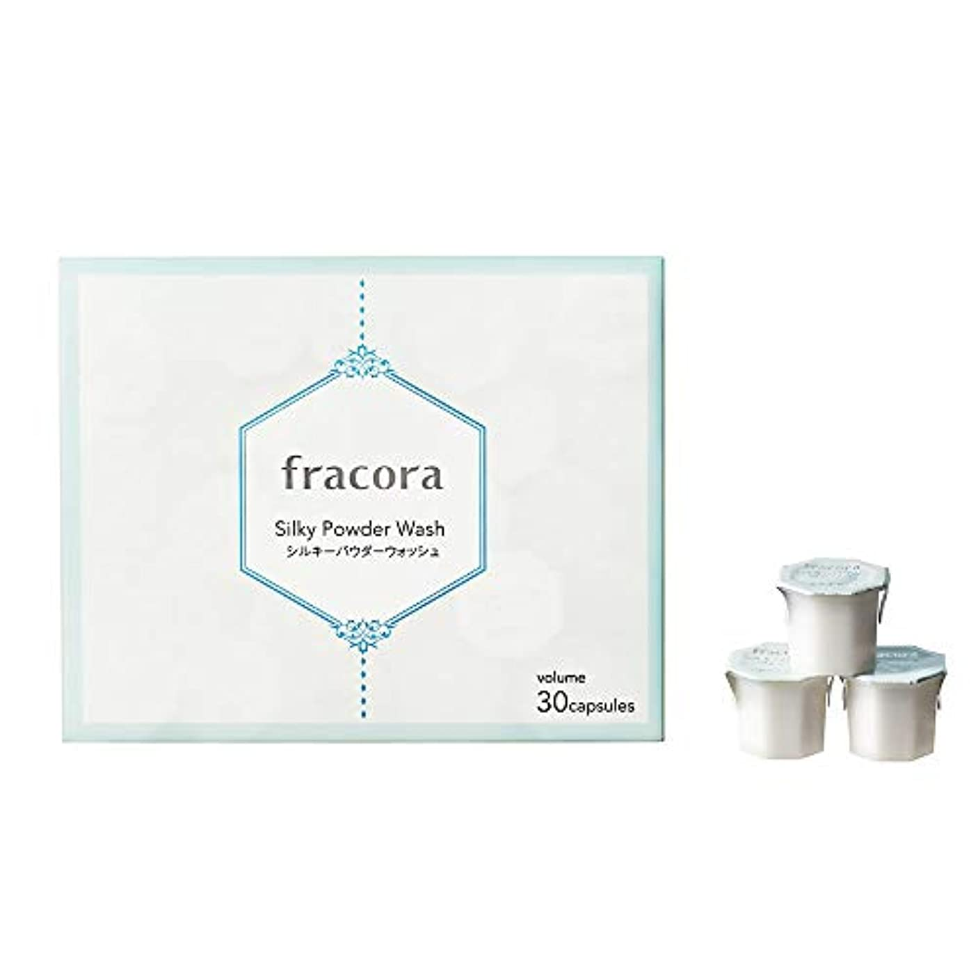 フルーティーにおい刃fracora(フラコラ) 酵素洗顔 シルキーパウダーウォッシュ 30カプセル入