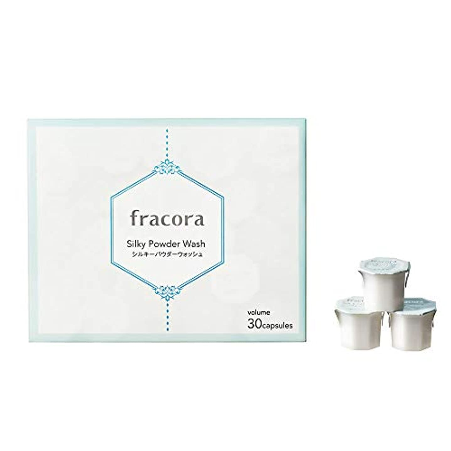 海藻モーテル配当fracora(フラコラ) 酵素洗顔 シルキーパウダーウォッシュ 30カプセル入