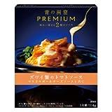 日清フーズ 青の洞窟 PREMIUM ズワイ蟹のトマトソース マスカルポーネチーズソースと共に 114g 1ケース(30個入)