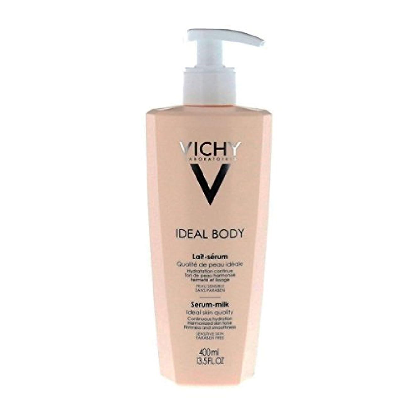 スラッシュ慰め報復Vichy Ideal Body Milk Serum 400ml [並行輸入品]