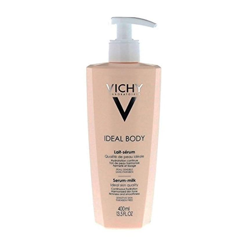 病なライブ恒久的Vichy Ideal Body Milk Serum 400ml [並行輸入品]