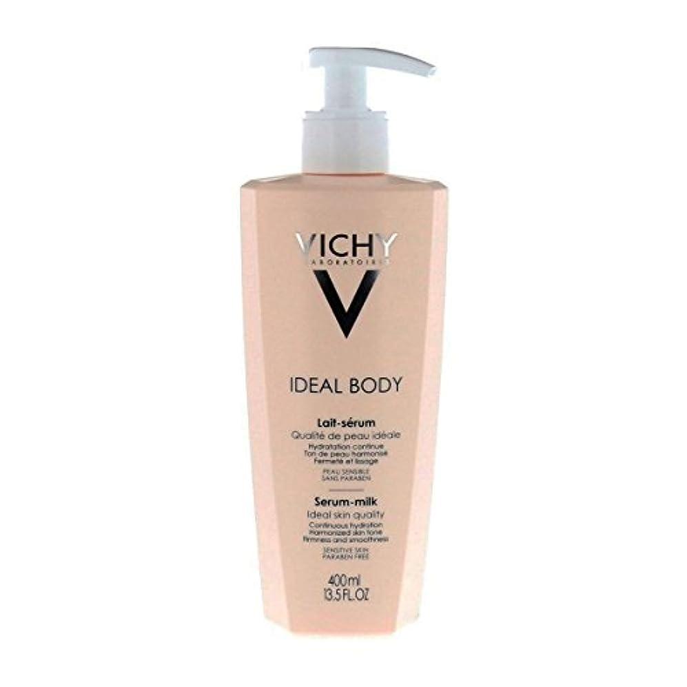 意気込み最小慢性的Vichy Ideal Body Milk Serum 400ml [並行輸入品]