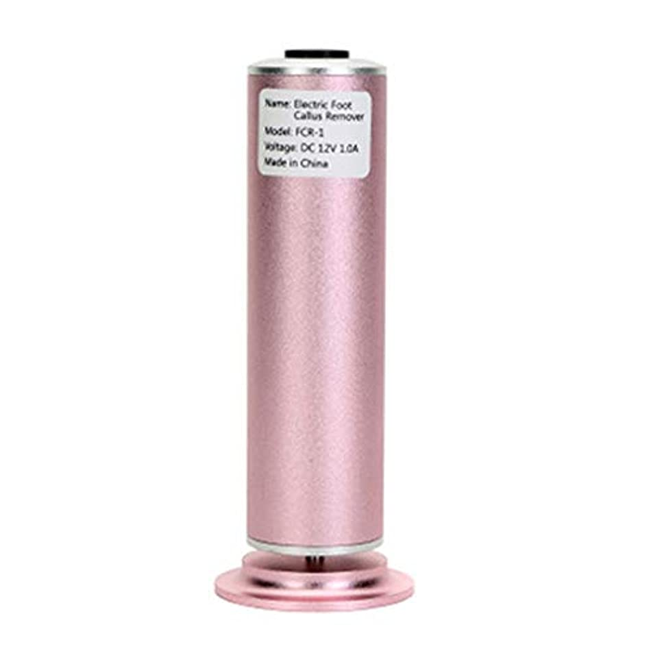マイクロフォン勧告クランプ電気ハードスキンリムーバー、充電式、ペディキュアツール、フットケアツール、プロ用充電式フットファイルやすり屑のために死んだ皮膚を取り除き、角質を減らす
