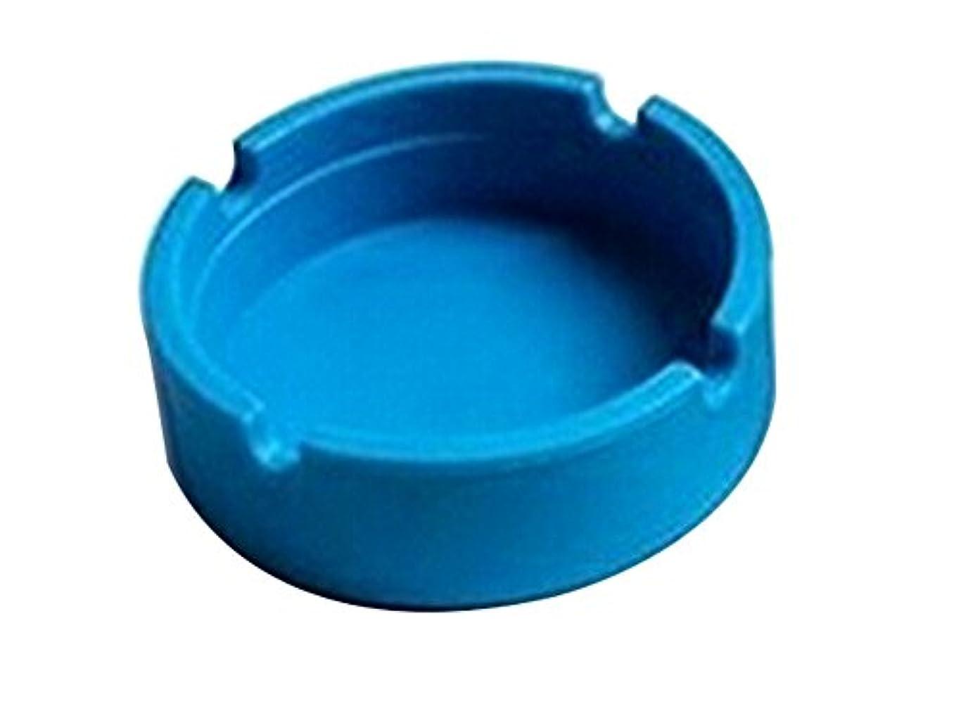 理由トラフィック民間Drawihhi ラウンド 大容量 煙と臭いを遮断 お手入れ簡単 シリコーン製 灰皿