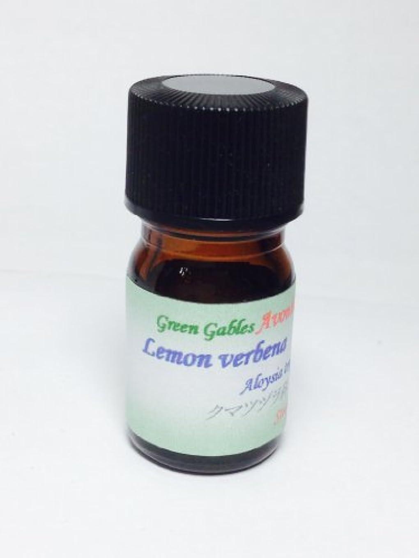 謙虚ベアリング筋肉のレモンバーベナ エッセンシャルオイル 超高級精油 5ml