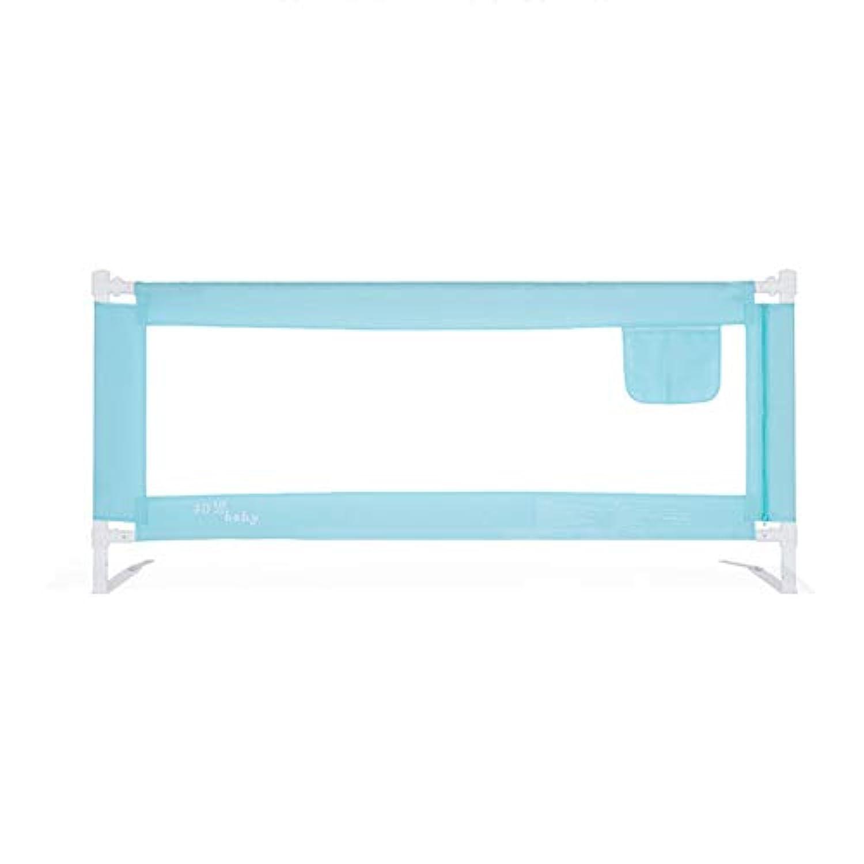 LHA ベッドガード?フェンス 赤ちゃんアンチ倒立ベッドガードレールベッドフェンス垂直リフティングベビーフェンス150/180 / 200cm * 80cm (色 : 青, サイズ さいず : L-200cm)