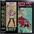 BEAT TICK CAMP TOUR' [Laser Disc] 画像