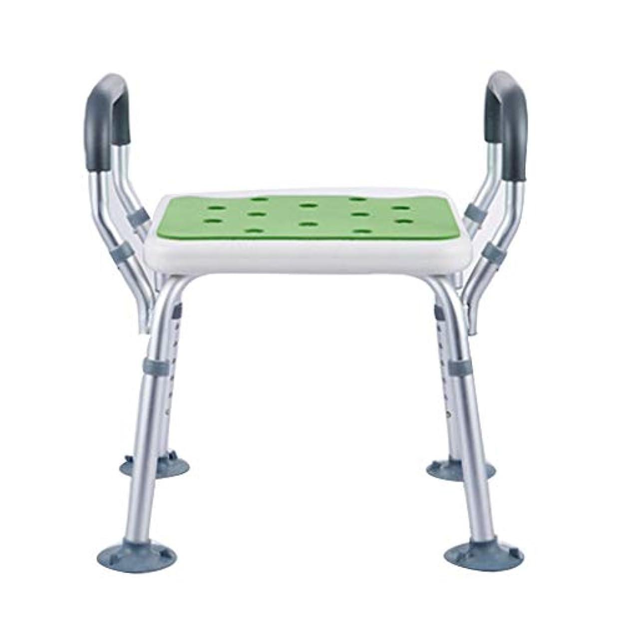 もしチケット肥沃なシャワーベンチ シャワーベンチ バス アル コンフォート アルミ合金 軽量コンパクト 取付簡単 丈夫 入浴補助用具 高齢者身体障害者妊婦に適しています、肘掛付 耐荷重約100kg