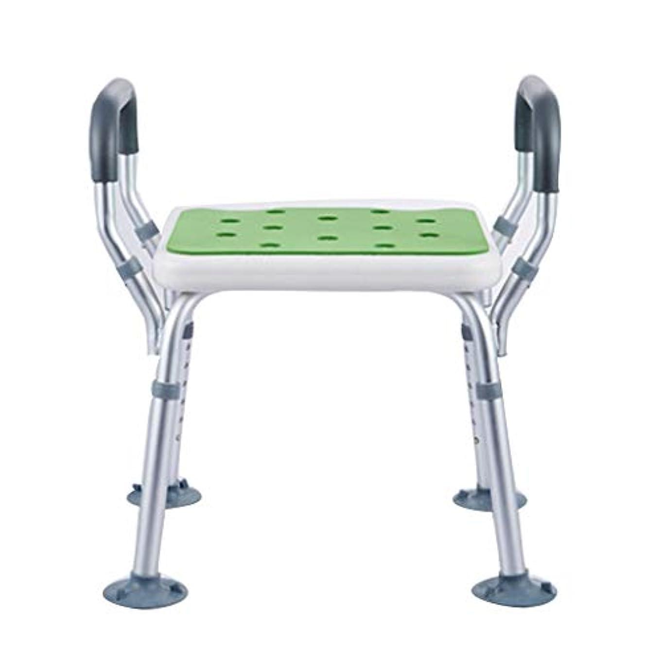 前書き寸前出会いシャワーベンチ シャワーベンチ バス アル コンフォート アルミ合金 軽量コンパクト 取付簡単 丈夫 入浴補助用具 高齢者身体障害者妊婦に適しています、肘掛付 耐荷重約100kg