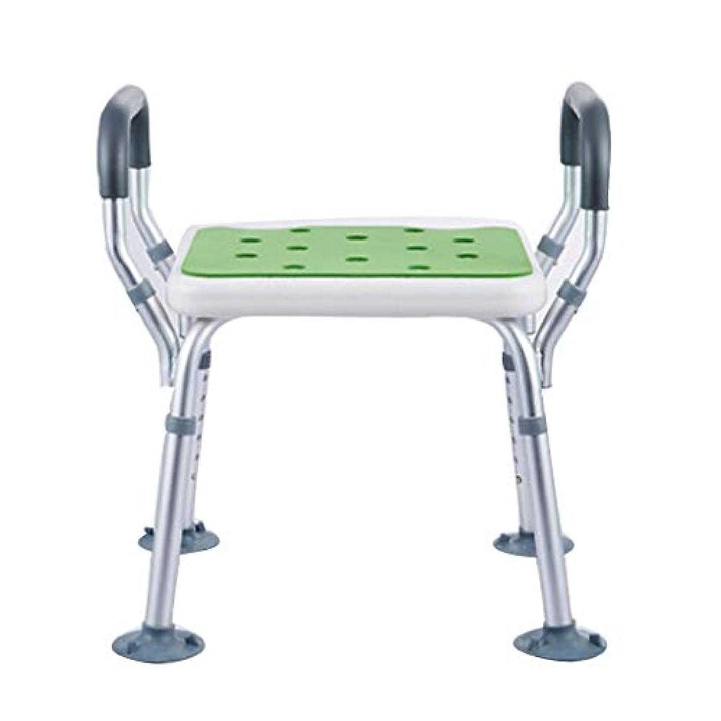 登録するグラディス幻想的シャワーベンチ シャワーベンチ バス アル コンフォート アルミ合金 軽量コンパクト 取付簡単 丈夫 入浴補助用具 高齢者身体障害者妊婦に適しています、肘掛付 耐荷重約100kg