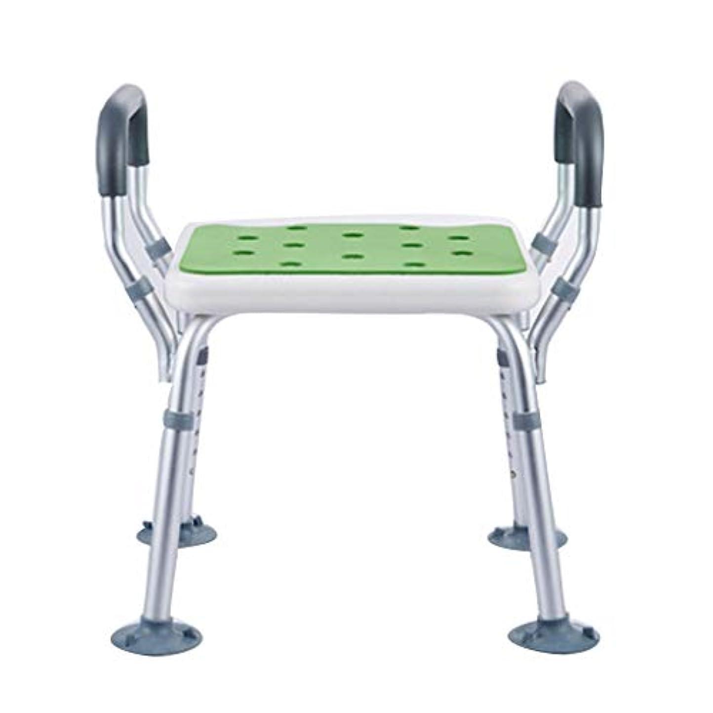 カウンタ相対性理論容器シャワーベンチ シャワーベンチ バス アル コンフォート アルミ合金 軽量コンパクト 取付簡単 丈夫 入浴補助用具 高齢者身体障害者妊婦に適しています、肘掛付 耐荷重約100kg