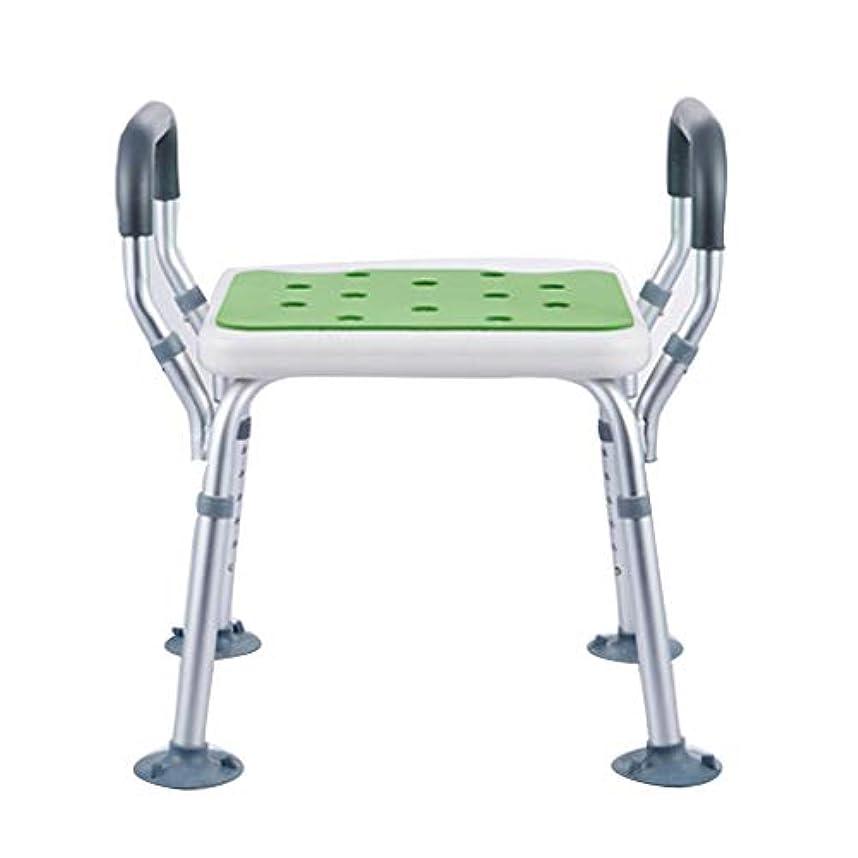 回転するカバーコンパクトシャワーベンチ シャワーベンチ バス アル コンフォート アルミ合金 軽量コンパクト 取付簡単 丈夫 入浴補助用具 高齢者身体障害者妊婦に適しています、肘掛付 耐荷重約100kg