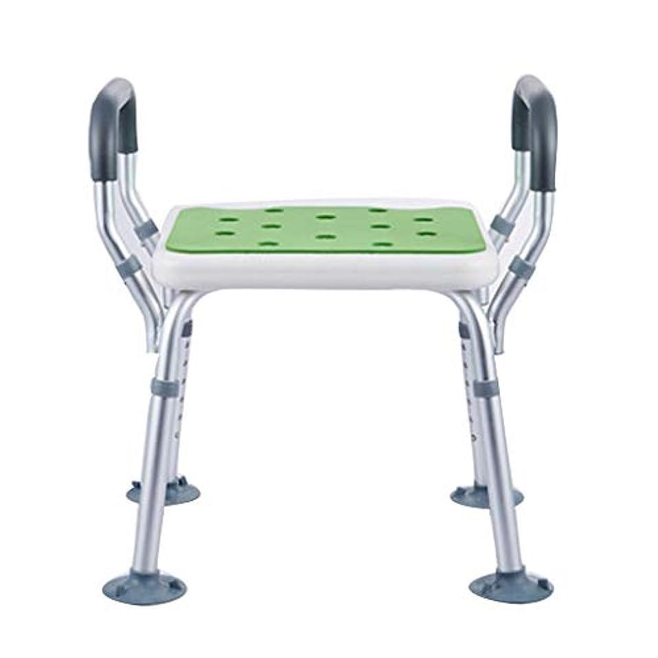 グラマーガイドライン受信シャワーベンチ シャワーベンチ バス アル コンフォート アルミ合金 軽量コンパクト 取付簡単 丈夫 入浴補助用具 高齢者身体障害者妊婦に適しています、肘掛付 耐荷重約100kg
