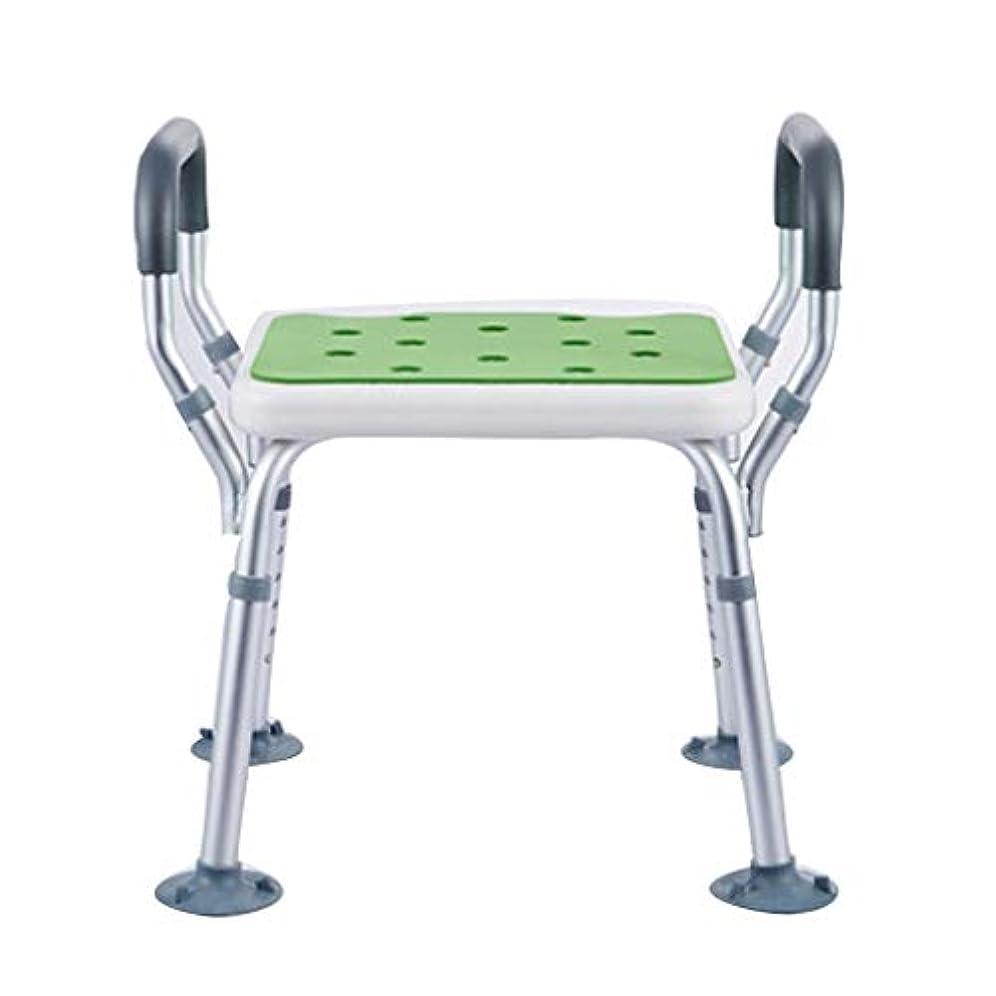 真空間違っている突然のシャワーベンチ シャワーベンチ バス アル コンフォート アルミ合金 軽量コンパクト 取付簡単 丈夫 入浴補助用具 高齢者身体障害者妊婦に適しています、肘掛付 耐荷重約100kg