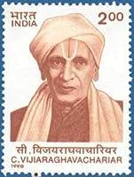 C.Vijiaraghavachariar Personality, Politician Rs.2 Indian Stamp
