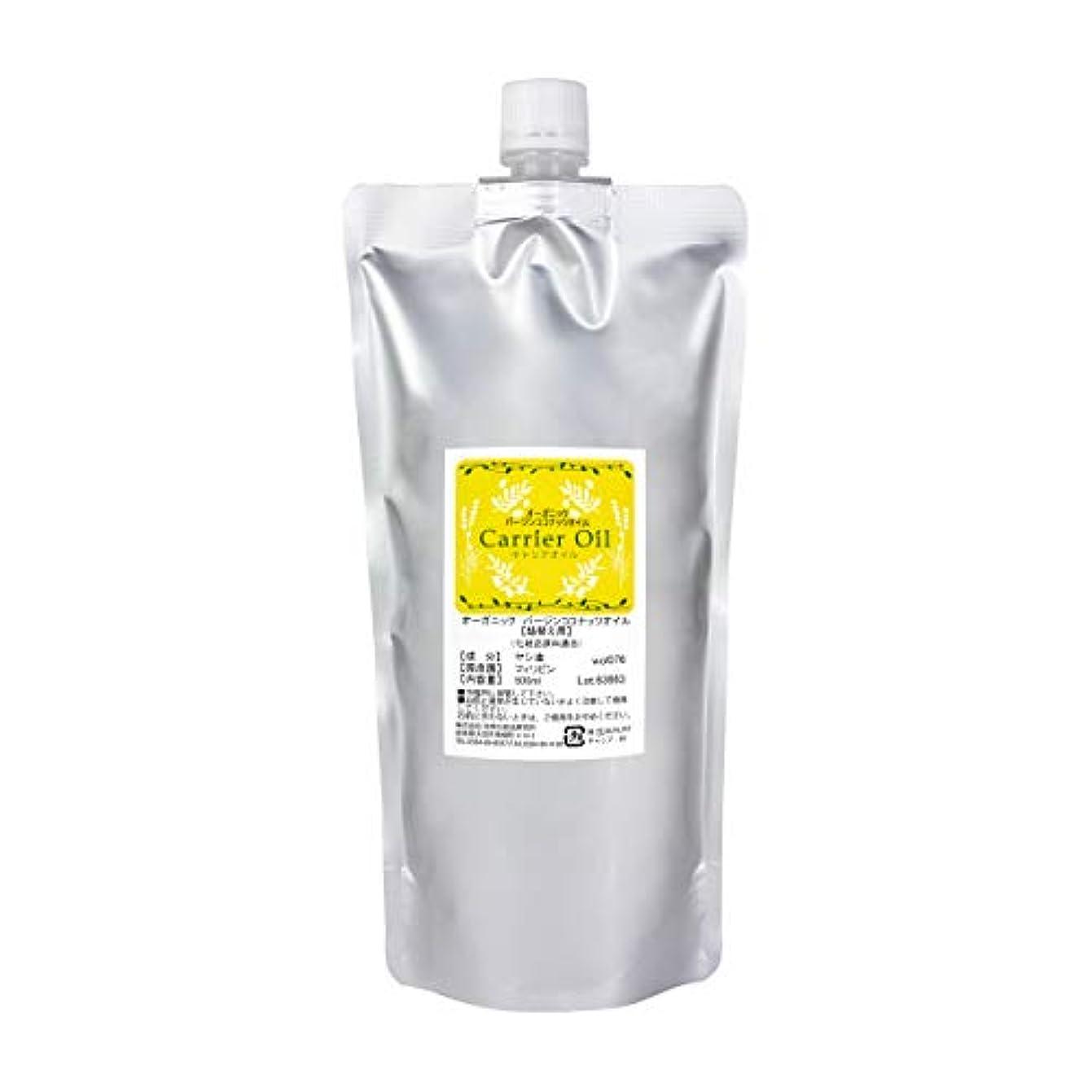 腐敗した自動化キャンドルオーガニック バージン ココナッツオイル キャリアオイル 500ml